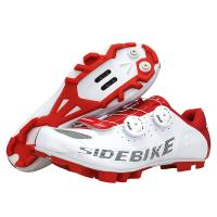 Atop Doa Self Lock System MTB Cycling Shoes With Nylon + Tpu Outsole Manufactures