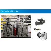 Hot Runner 2K Rapid Prototyping Service Whirlpool Overmold Parts Oem Odm Service Manufactures
