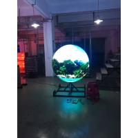 China SMD P4 Indoor Full Color Sphere Led Display Curved Led Panel Ball Shaped on sale