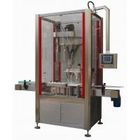 Buy cheap Coffee / Milk Rotary Powder Filling Machine Spice Multi Language Interface from wholesalers