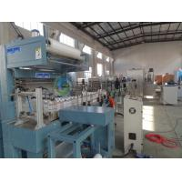 China Electric PE Film Shrink Packing Machine With Wrapping Equipment on sale