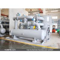 Buy cheap Chemical plant water Industrial Filtration System with automatic cleaning back from wholesalers