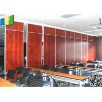 Cheap Acoustic Banquet Hall Wooden Partition Wall for sale