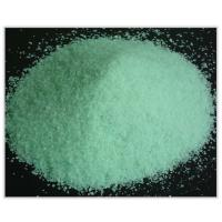 China 98% FeSO4.H2O Trace Element Fertilizer Dry Ferrous Sulphate Heptahydrate  Crystals Fertilizer on sale