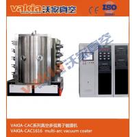 Horizontal Cathodic Arc Coating Equipment , Multi - Arc Coater Gold Ion Plating Machine