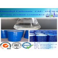 Buy cheap Dimethyl Carbonate CAS 616-38-6 C3H6O3 For Paints Coating Solvent from wholesalers