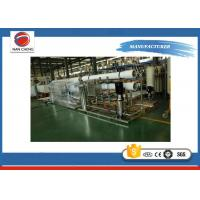 Commercial Water Filter System PLC Control , Purified Water System 380V / 220V 0.75KW Manufactures