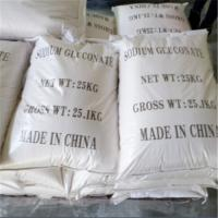 China 99% purity sodium gluconate widely used as dye leveller in textile industry on sale