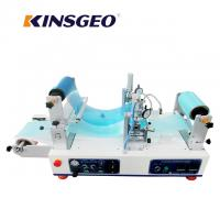 1 phase, AC 220V Benchtop Lab Coating Machine With PT-100 High Precision PID Temperature Control Mode Manufactures