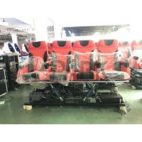 5DVirtual Reality Simulator With ABS Plastic Frame / Electric Platform Manufactures