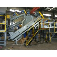 Soft PP PE Plastic Crushing Washing Recycling Machine Line With Friction Washer Manufactures
