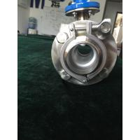 SS304 Sanitary Clamp Electromagnetic Flow Meter For Beverage Industries DN15~Dn2400 Manufactures