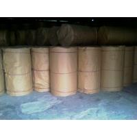 Customized Virgin Wood Pulp bathroom tissue paper Mother Roll 1 Ply Manufactures