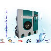 Professional Hydrocarbon Industrial Dry Cleaning Equipment / Dry Cleaning Machinery Manufactures