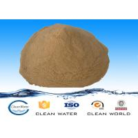 Sewage Treatment Process Bacterial Agents , Bacteria In Sewage Treatment Manufactures