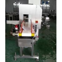 Cheap Auto Conveyor Metal Detector 3020 (for bottle packing product inspection) for sale
