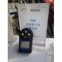 Explosion Proof Portable Multi Gas Detector , Safe Gas Detection Instruments Manufactures