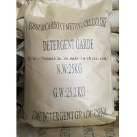 High Viscoisty Sodium CMC Textile Grade by ISO Certify/White Powder/MSDS Manufactures