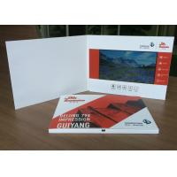 China 2017 Marketing Promotional tool 7 LCD Screen digital video brochure video conferencing brochure for sale PVC070 on sale