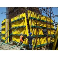 Steel bridge construction formwork , shoring system in construction OEM Manufactures