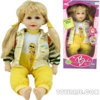 Buy cheap Bay Toys - Fashion Doll Set with 22 Inch Doll (ZTH68584) from wholesalers