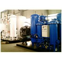 China Oxygen Gas Filling Plant Air Separation Equipment With Zeolite Molecular Sieves on sale