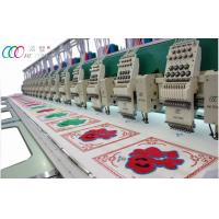 """Automatic Towel / Chain-stitch Embroidery Machine 15 Head With 10"""" LCD Manufactures"""