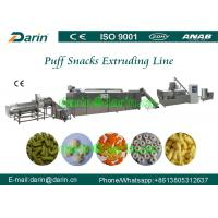 China Snack Corn Puff Extruder Machine / puffed grain machine for Wheat , rice on sale