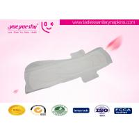 Quality Ladies Use High Grade Sanitary Napkins , Pearl Cotton Surface Menstrual Period for sale
