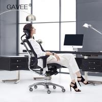 Rotating Ergonomic Computer Chair With Multi Function Explosion Proof Chassis Manufactures