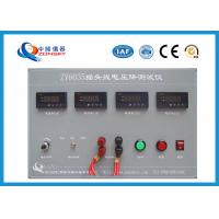Plug Cord Voltage Drop Test Equipment High Efficiency For Long Term Full Load Operation Manufactures