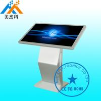 65 Inch Windows Os Lcd Wireless Digital Signage Kiosk Floor Standing 1920*1080P Manufactures