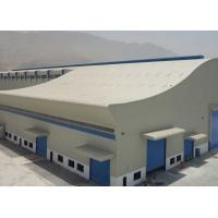 China Pre Manufactured Curved Metal Frame Buildings Steel Structure Hangar Labor Saving on sale