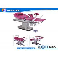 Stainless steel Stand Gynecological Examination Table for Parturiton available for sitting&lying postion Manufactures