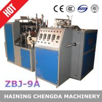 Full Automatic Paper Cup Making Machine High Speed For Making Coffee Cup Manufactures