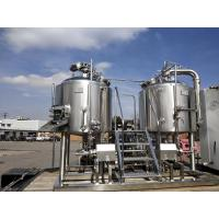China Craft beer brewing  equipment 500l beer machine on sale