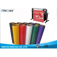 Light Color Eco Solvent Heat Transfer Printable Flex PU Film High Resilience Manufactures