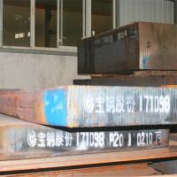 P20 /1.2311 Pre - Hardened Steel Plate For Injection Plastic Mould Manufactures