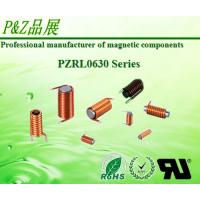 RC Type High Current Chokes Inductor PZ-RL0630 Series 4.7uH~56uH