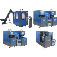 Fully Automatic Pet Bottle Blowing Machine With Muffler And Oiling System Manufactures