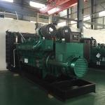 1200KW / 1500KVA 3 Phase Diesel Generator Yuchai Heavy Duty Generator Set Manufactures