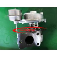 Buy cheap Citroen Peugeot K03 Turbo 53039880050 With DW10ATED FAP Engine 53039880024 from wholesalers