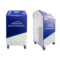 HHO Car Carbon Cleaning Machine /  Safety Engine Carbon Cleaner Products Manufactures