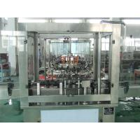 Buy cheap 380V 3Phase Automatic High Speed Bottle Washing Machine For Beer Machine from wholesalers