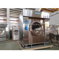 Cheap Large Capacity Commercial Dry Cleaning Machine , Laundry And Dry Cleaning Equipment for sale