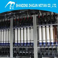 China hollow fiber uf membrane equipment  for industrial chemical process device water filter system on sale