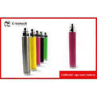 Pink Colorful Portable Variable Voltage Electronic Cigarette Healthy Manufactures