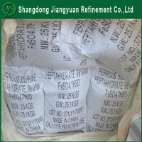 Hot sales fertilizer grade ferrous sulphate Manufactures