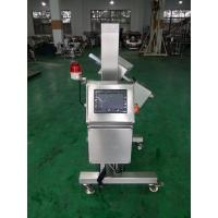 Metal detector JL-IMD/M10025 (for tablet and capsule  pharmaceutical  product inspection) Manufactures