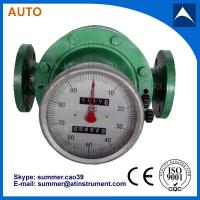 LC oval gear flow meter used for CPO with reasonable price Manufactures